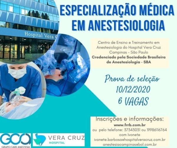 PopupEspecializacaoMedicaAnestesiologia